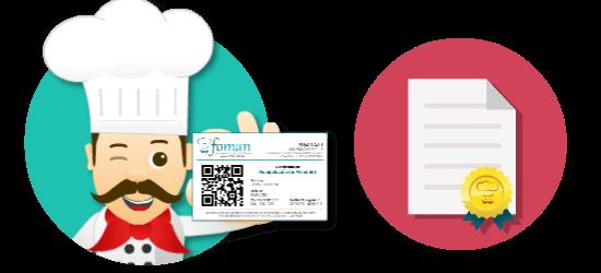certificacion_FOMAN